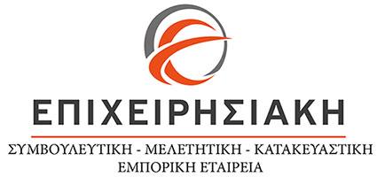 epixeirisiaki-header200